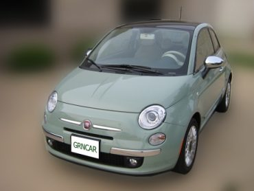 Fiat-500-FS_blurred_460x345.jpg